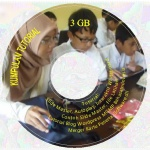 cd label +gambr